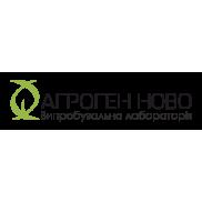 АГРОГЕН НОВО - випробувальна лабораторія